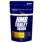HMB TABLET 36000 / fine base