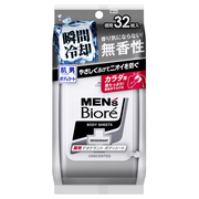 Body Wiping Sheets (Fragrance Free) / Men's Biore