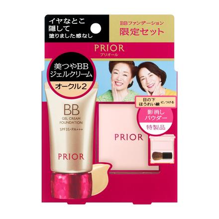 PRIOR / BB Gel Cream Foundation Limited Edition Set f - @cosme