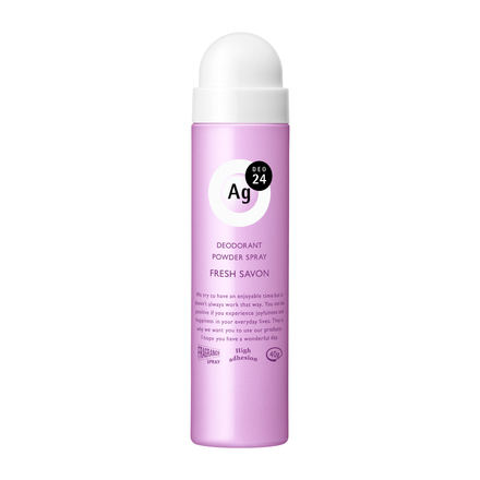 POWDER DEODORANT SPRAY (Fresh Savon) / Ag DEO24