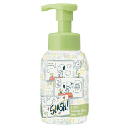 Whipped Olive Body Wash [Snoopy]