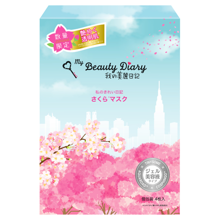 Sakura Mask / My Beauty Diary