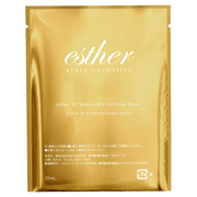 SC Booster Bio Cellulose Mask / esther grace cosmetics