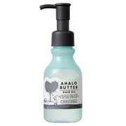 AHALO BUTTER Ahalo Smooth Repair Hair Oil