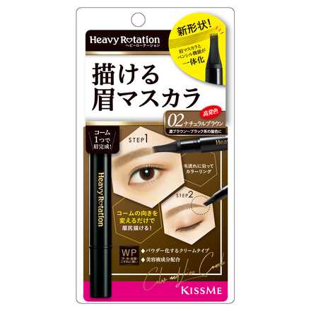 Color & Line Comb Eyebrow Mascara / Heavy Rotation