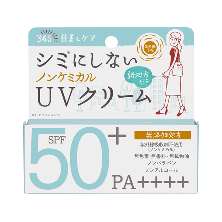 Non-Chemical UV Cream F / Shigaisen Yoho