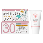 Non-Chemical UV Gel F / Shigaisen Yoho