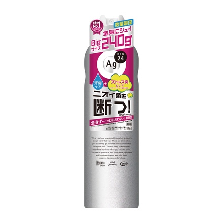 DEODORANT POWDER SPRAY (UNSCENTED) / Ag DEO24