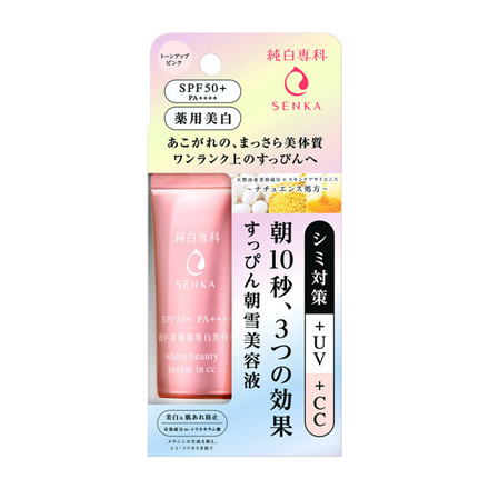 JUNPAKU SENKA white beauty serum in cc / SENKA