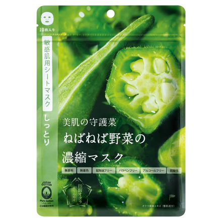 root vegetable face mask (okra) / @cosme nippon