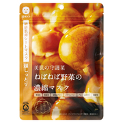 root vegetable face mask (nameko mushroom) / @cosme nippon