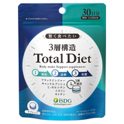 3层构造 Total Diet / ishokudogen.com