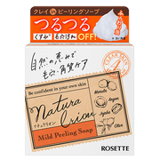 Natura Lrion Mild Peeling Soap