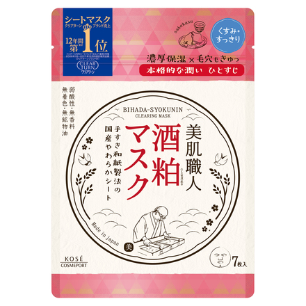 BIHADA-SYOKUNIN Sake Lees Face Mask / CLEAR TURN