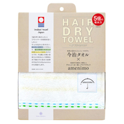 HAIR DRY TOWEL   / amenimo