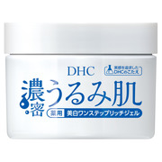 Rich Hydration Medicated Whitening One-Step Rich Gel