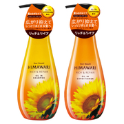 OIL IN SHAMPOO/CONDITIONER (RICH & REPAIR) / Dear Beauté HIMAWARI