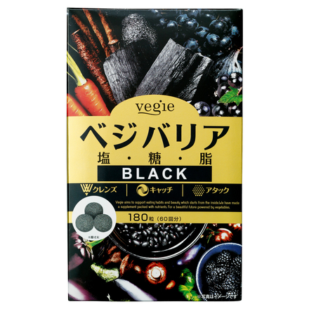 VEGEBARRIER EN-TOU-SHI BLACK   / vegie