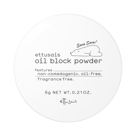 oil block powder / ettusais