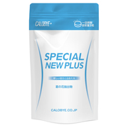 Special New Plus
