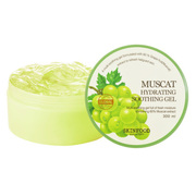 Muscat Hydrating Soothing Gel / SKINFOOD