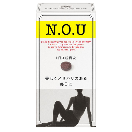 Supplement Cellsizer / N.O.U