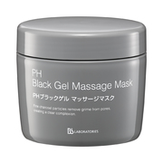 PH Black Gel Massage Mask / Pro. Series