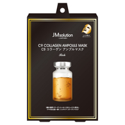 COLLAGEN AMPOULE MASK / JMsolution -Japan-