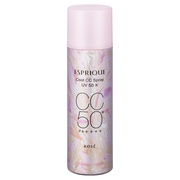 Cool CC Spray UV 50 K / ESPRIQUE