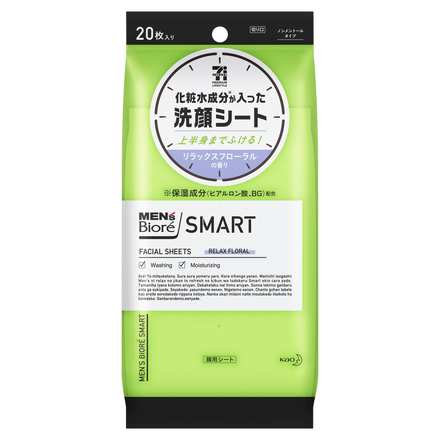 SMART FACIAL SHEETS / Men's Biore
