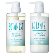 BOTANICAL CHILL SHAMPOO / TREATMENT (SMOOTH) / BOTANIST