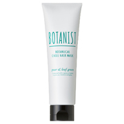 BOTANICAL CHILL HAIR MASK / BOTANIST