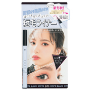 Pmel PERFECT LIQUID EYELINER / pdc