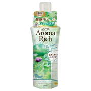Aroma Rich Fabric Softener (Minty Floral Aroma) / SOFLAN
