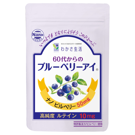 Blueberry Eye Supplement for Ages 60 and Up / WAKASA SEIKATSU