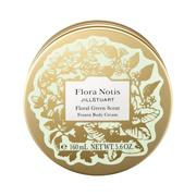 Floral Green Frozen Body Cream / Flora Notis JILL STUART