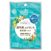 CLARIFYING & TONING ESSENCE MASK
