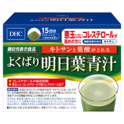 Chitosan and Folic Acid Infused Green Juice