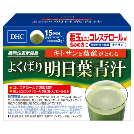 Chitosan and Folic Acid Infused Green Juice / DHC