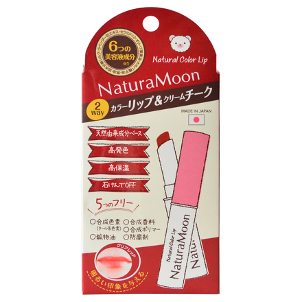 Natural Color Lip / Natura Moon