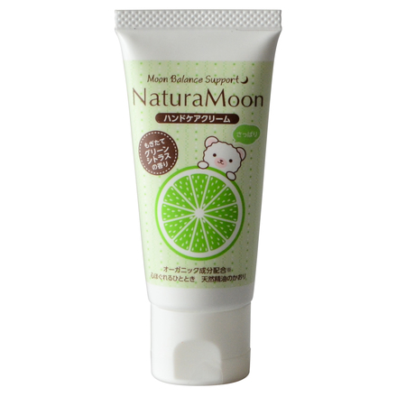 Hand Care Cream (Freshly Picked Green Citrus)