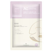 Akoya Pearl Mask (Care Cream Included) / AG Ultimate