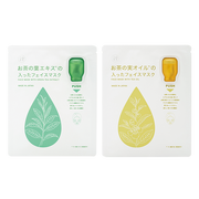 FACE MASK WITH GREEN TEA EXTRACT / KENKOU CORPORATION