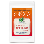 Shibogen Supplement