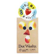 Dot Washy 潔面皂