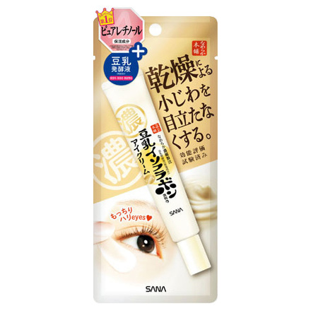 Wrinkle Eye Cream N / NAMERAKAHONPO
