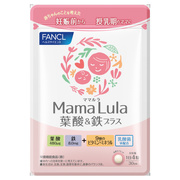 Mama Lula Folic Acid & Iron Plus
