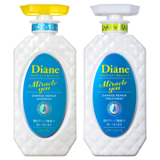 Diane PERFECT BEAUTY MIRACLE YOU SHAMPOO & TREATMENT / Moist Diane