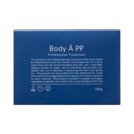 Body A P.P. Professional Protection / Caetus Technology