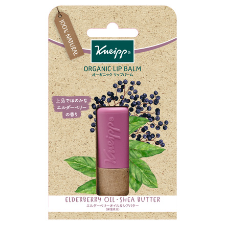 Organic Lip Balm (Elderberry Fragrance) / Kneipp